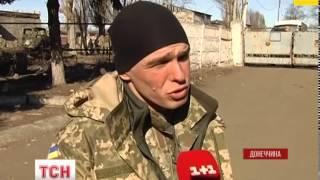 З Артемівська додому вирушили бійці 128 гірсько-піхотної бригади