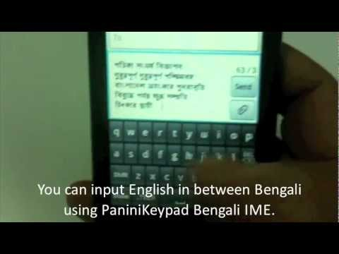 Video of PaniniKeypad Bengali IME
