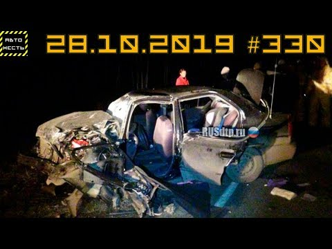 Новые записи АВАРИЙ и ДТП с АВТО видеорегистратора #332 [car crash October] 31.10.2019