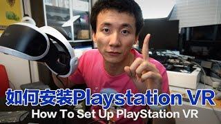 有点复杂,如何安装PlayStation VR!内心是崩溃的。