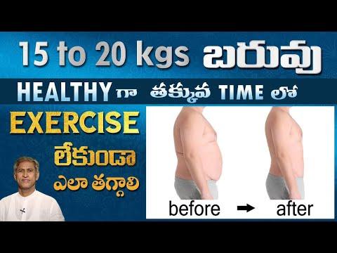 Cum să pierzi 14 kg de grăsime