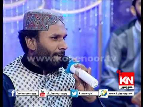 Kaisy Samjhy Gy Teri Shan Zamanay Walay Muhammad Shah Farman Freed