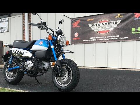 2021 Honda Monkey in Greenville, North Carolina - Video 1