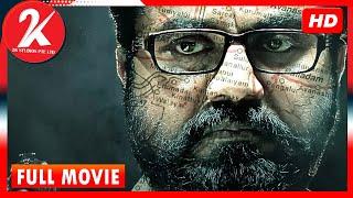 Chennaiyil Oru Naal 2 | Full Movie | Sarath Kumar | Napoleon | Suhasini | Ramdoss