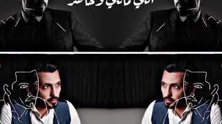 تحت أمرك ❤️ - غناء الفنان فهد الكبيسي تحميل MP3