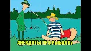 Успенский картина не взяли на рыбалку