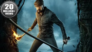 Dhokebaaz Full Hindi Dubbed Movie | SUDEEP | South Indian Action Movie - Download this Video in MP3, M4A, WEBM, MP4, 3GP