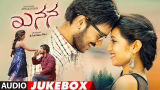 gratis download video - Khanana Audio Songs Jukebox | Arya Vardan | Karishma Baruah | Kunni Gudipati | Raadha