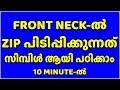 Front Neck Zip Fixing Simple Method