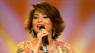 تحميل اغاني نوال الكويتية - فز قلبي HD حفل هلا فبراير 2004 MP3