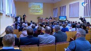 В Великом Новгороде прошла конференция, посвященной инновационным технологиям в сельском хозяйстве