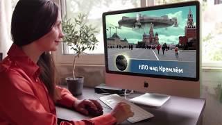 НЛО над Кремлём 17.02.2018