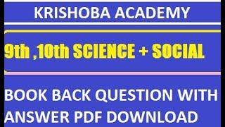 9th class books 2018 pdf download - मुफ्त ऑनलाइन