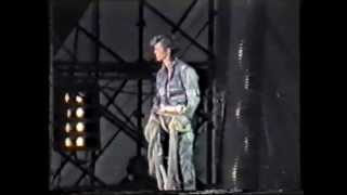 David Bowie 87 And Cry Maine Rd Manchester 14th July 1987
