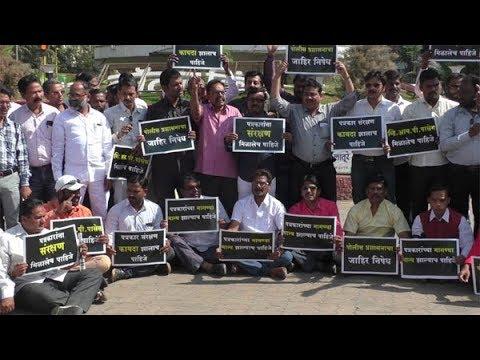 पत्रकारांचे पोलिसांविरुद्ध आंदोलन, जिल्हाधिकारी घालणार लक्ष