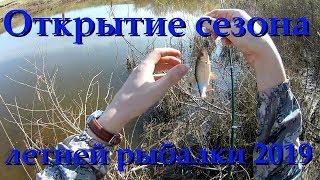 Берля самарская область рыбалка карта