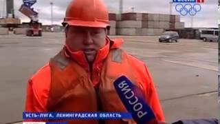 """Усть-Луга """"топит"""" Клайпедский порт"""