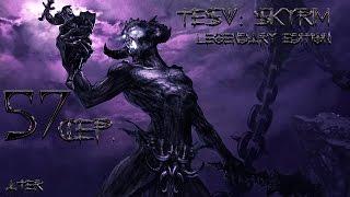 Прохождение TESV: Skyrim Legendary Edition с модами #57 сер. (Слуга Молаг Бала)