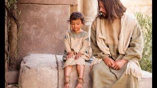 Иисус учит, что мы должны стать подобны малым детям - От Матфея 18:1-11