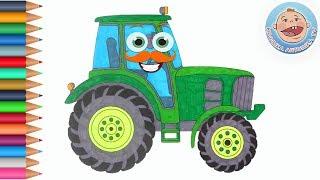 Раскраска для детей — Трактор — Крошка Антошка TV
