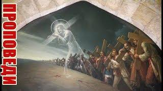 Что значит взять крест (Самарин Д)