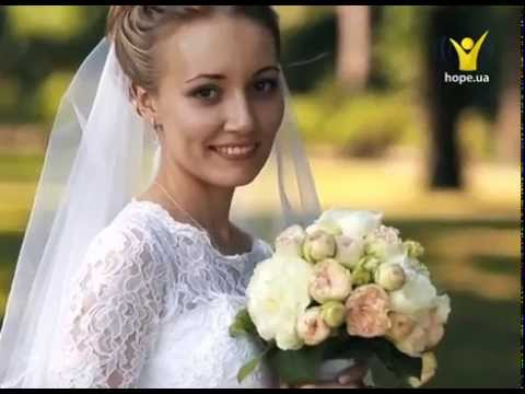 Поздний брак — не катастрофа | Аксіома кохання