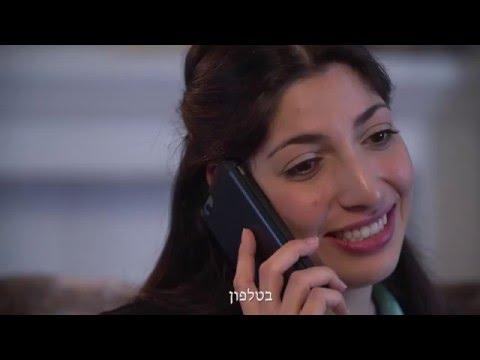 אמא הייתה בטלפון - סיפור שכל הורה צריך להכיר
