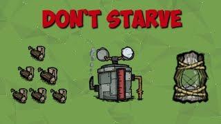 Лодочный фонарь в don t starve
