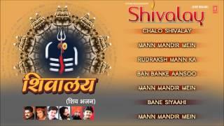 Shivalay Part 2 Shiv Bhajans By Hariharan, Udit Narayan