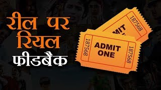 Zero Movie Review- छोटे बऊवा सिंह ने जीता दर्शकों का दिल, फिर फॉर्म में लौटे शाहरूश खान