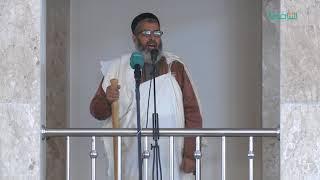 المواعظ المنبرية | قصة أصحاب الجنة | مسجد آل البيت - مسلاتة | 22 - 12 - 2017