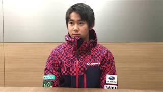SNOWJAPAN戸塚優斗選手インタビュー20171031