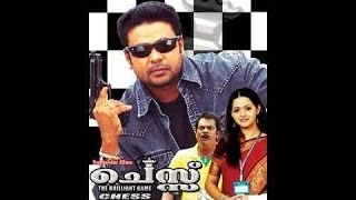 Watch Full Length Malayalam Movie Chess 2006  Malayalam Latest Movies 2015  Dileep Bhavana
