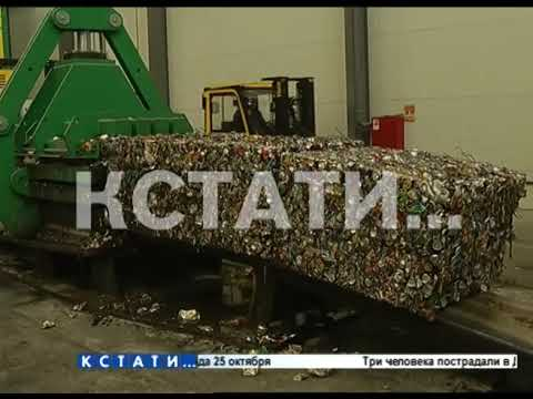 Сети-НН - Нижегородская область переходит на новую систему обращения с отходами