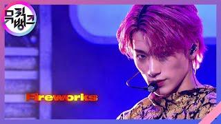 Music Bank EP1064