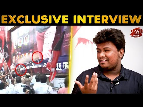 Exclusive Interview With Sarkar Iss ..