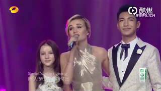 Полина Гагарина не вышла из группы на китайском шоу Singer