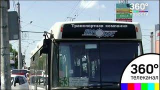 Забывшую пенсионный 77-летнюю женщину заперли в автобусе в Барнауле - МТ
