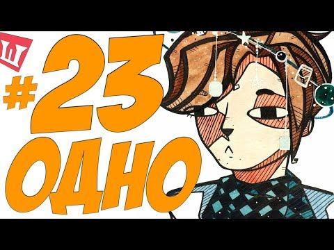 Lp. Шесть Похождений #23 Я В КЛЕТКЕ!