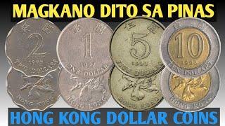 HONG KONG DOLLAR COINS VALUE DITO SA PINAS