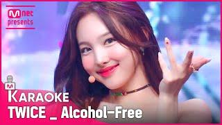🎤 TWICE _ Alcohol-Free KARAOKE 🎤
