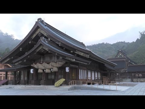 Documentaire La Province de Shimane