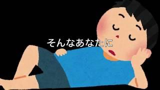 「Tokyo Trains」の紹介