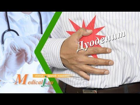 Антитела на гепатит с лечение