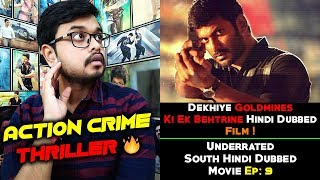 Most Underrated South Hindi Dubbed Movie #9 | Action Crime Thriller Movie  BEST EARNING APP 2020 | BEST EARN MONEY APP WITH LIVE PAYMENT PROOF | HOW TO EARN MONEY ON MOBILE | DOWNLOAD VIDEO IN MP3, M4A, WEBM, MP4, 3GP ETC  #EDUCRATSWEB