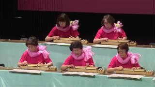 「春よ、来い」第11回琴伝流シニアコンサートin倉敷 大正琴演奏