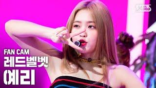 [안방1열 직캠4K고음질] 레드벨벳 예리 '음파음파 (Umpah Umpah)' (Red Velvet YERI Fancam)│@SBS Inkigayo_2019.8.25