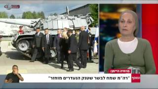 המוסף - סערת הטנק שבעצם לא הושב מהקרב בסולטן יעקב | כאן 11 לשעבר רשות השידור