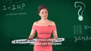 """Зачет"" Дильназ Ахмадиева"