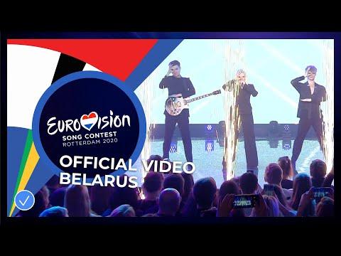 VAL - Da Vidna - Belarus 🇧🇾 - Official Video - Eurovision 2020